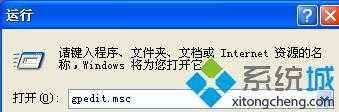 xp没有关机选项 WindowsXp系统开始菜单里找不到关机按钮怎幺办 win
