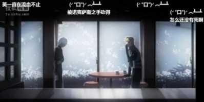 东京食尸鬼第二季第12集未解之谜 东京食尸鬼第2季