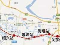 三区通勤仅需30分钟 通勤列车