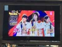 SNH48人气王激励广告全球上线 snh48霸屏东京
