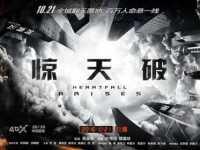 惊天破大尺度镜头令人乍舌 刘青云大尺度电影
