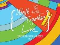 2012 Walk Together Live台北小巨蛋演唱会 苏打绿演唱会资源