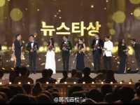 2015SBS演技大赏获奖名单完整版 韩国sbs演技大赏