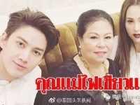 泰星Golf与Kwan好事将近 泰国女星kwan