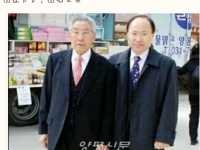 性侵母子三人真相 韩国牧师许永茂