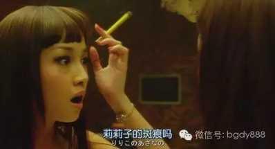 让看过的女生终身受益 日本三级片