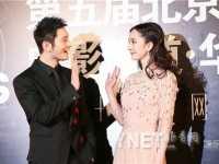 杨幂惊艳亮相北京电影节 杨幂当了电影节