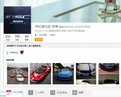 南京fsc超跑俱乐部介绍fsc超跑俱乐部 fsc俱乐部