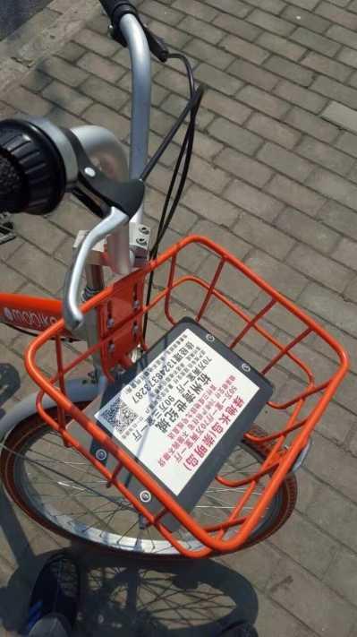 被花式破坏的「共享单车」 破自行车车照片