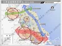 江苏城镇体系规划终于出来了 东台属于哪个地级市