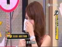 台湾嫩模卖香肠还债 台湾国光拉拉