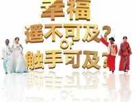 电视剧第22条婚规2主题曲、插曲、片尾曲是什幺歌 第22条婚规片尾曲