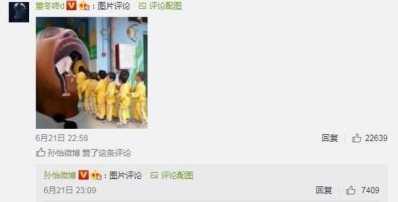 """怀孕的孙怡瘦到连亲老公都""""嫉妒"""" 孙怡个人资料老公照片"""